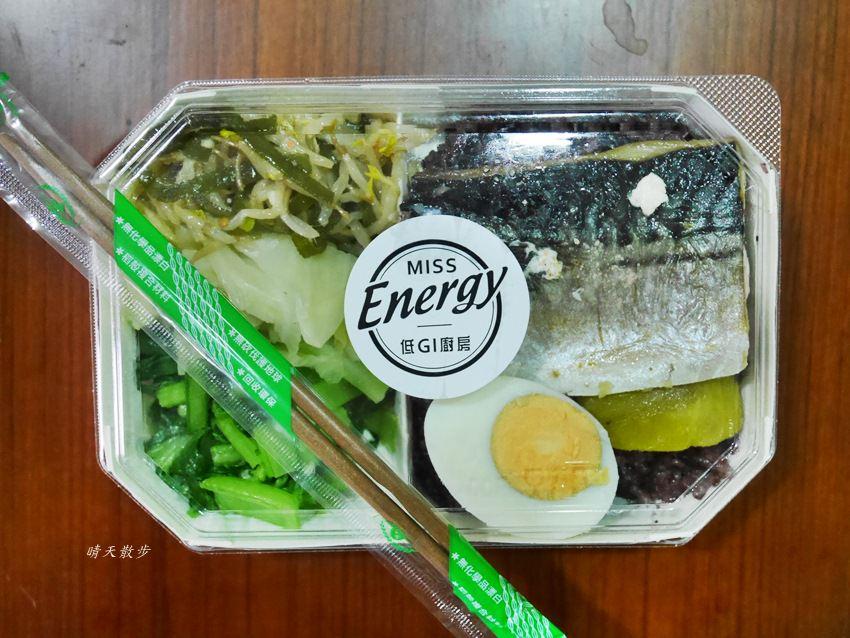 20180320080445 68 - 台中西屯便當|Miss Energy 低GI廚房玉門總店~低熱量、低GI的清爽便當 近東海大學