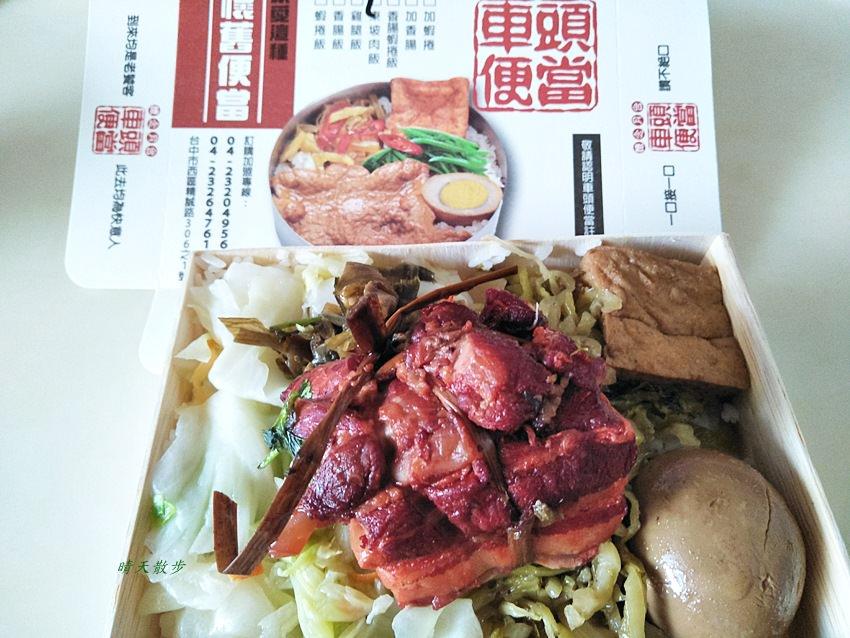 20180329230816 25 - 西區便當|車頭便當懷舊便當專賣~好威的東坡肉便當超好吃 精誠路古早味