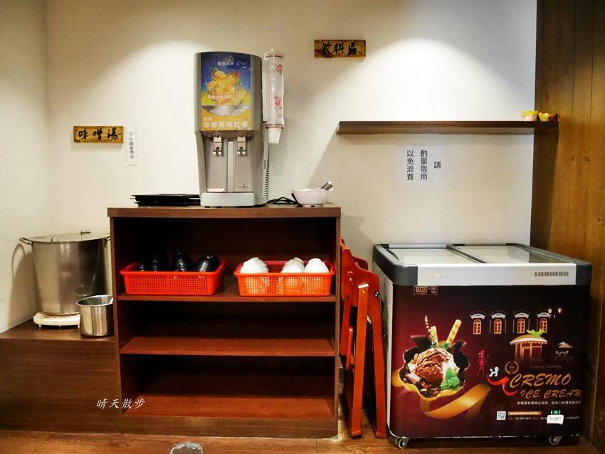 20180402104904 96 - 熱血採訪|丸野鮨日式料理~科博館附近平價日式食堂 炸豬排、親子丼、小火鍋 內用附免費味噌湯、飲料、冰淇淋