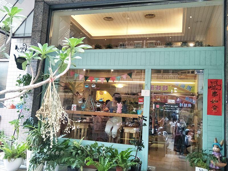 20180413105421 95 - 西區早午餐|初好食True House~蛋餅、貝果早午餐專門店 不塑之客環保愛店