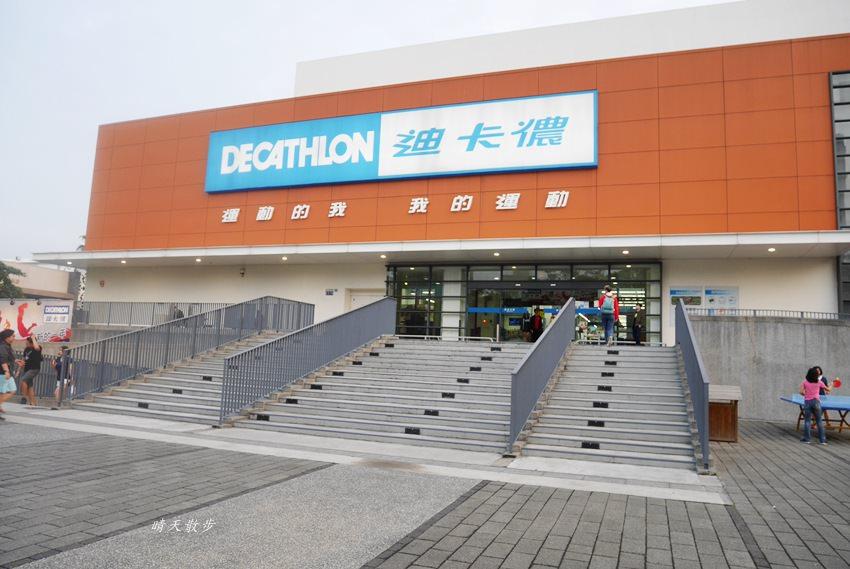 20180503221149 69 - 迪卡儂南屯店~不是運動咖也愛逛的大型運動用品店 假日千萬不要去!