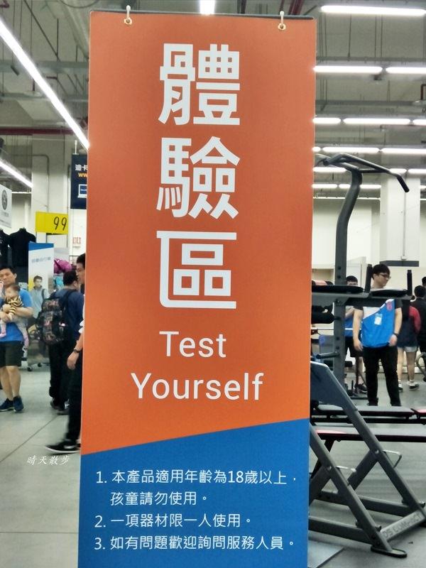 20180507094637 49 - 迪卡儂南屯店~不是運動咖也愛逛的大型運動用品店 假日千萬不要去!