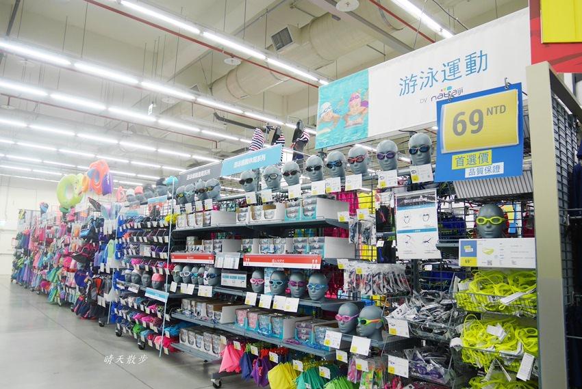 20180507094720 63 - 迪卡儂南屯店~不是運動咖也愛逛的大型運動用品店 假日千萬不要去!