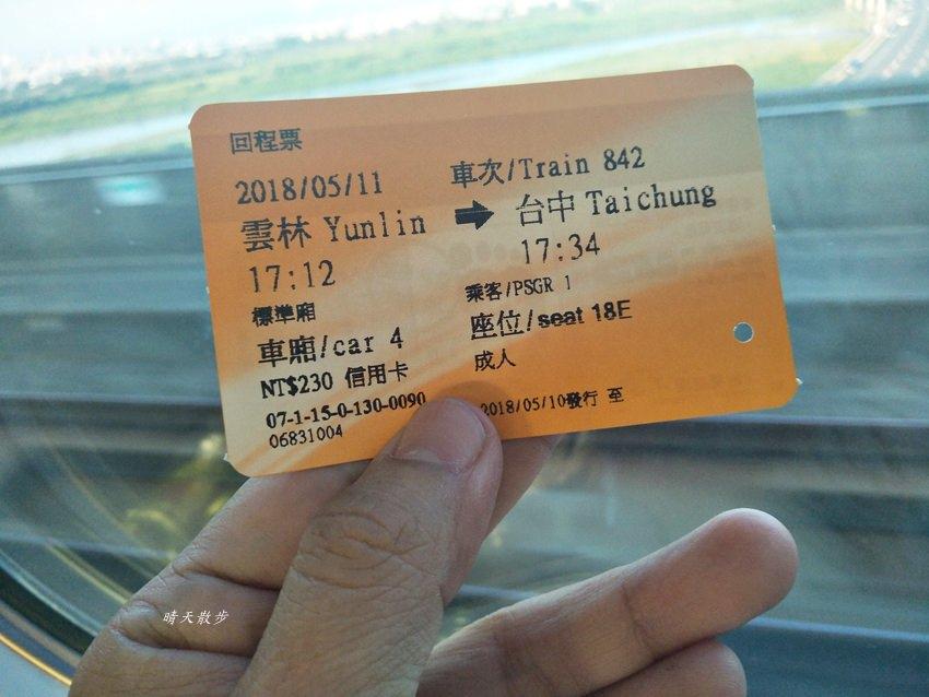 20180511231304 33 - 錯過高鐵班次怎麼辦?當天可乘其他班次自由席 要走人工閘道喔