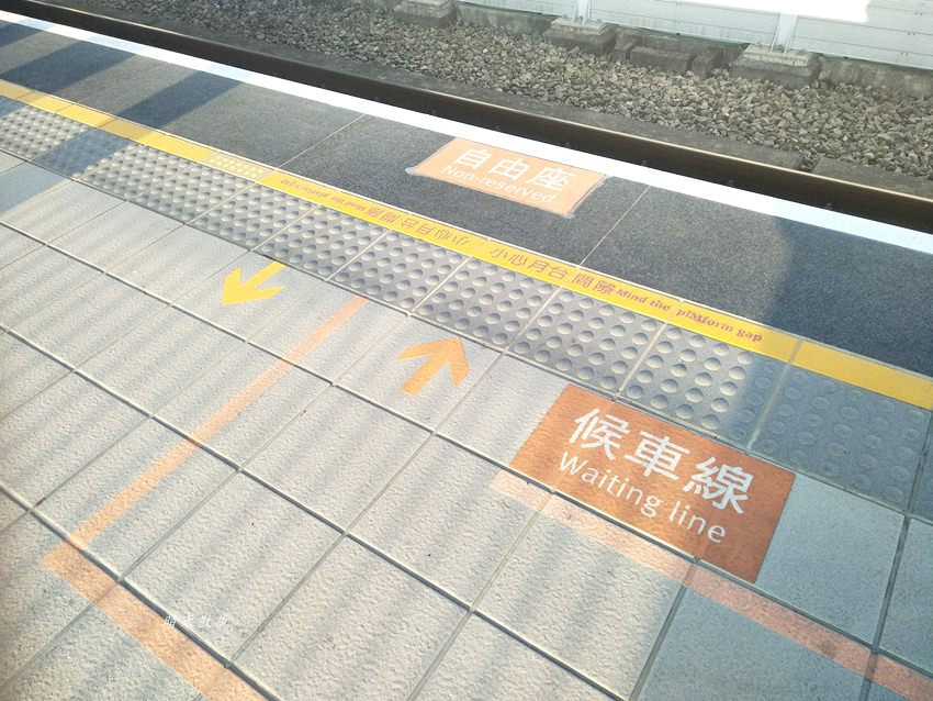 20180511231307 75 - 錯過高鐵班次怎麼辦?當天可乘其他班次自由席 要走人工閘道喔