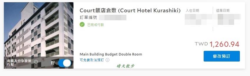 小資日本親子遊~岡山北九州親子遊住宿規畫與預算 雙人房平均一晚1250元!