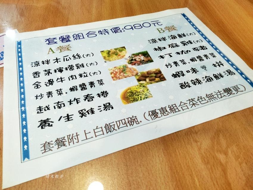 20180518010436 56 - 小西貢越南牛肉河粉~精誠路越南美食老店 炎夏用餐好選擇