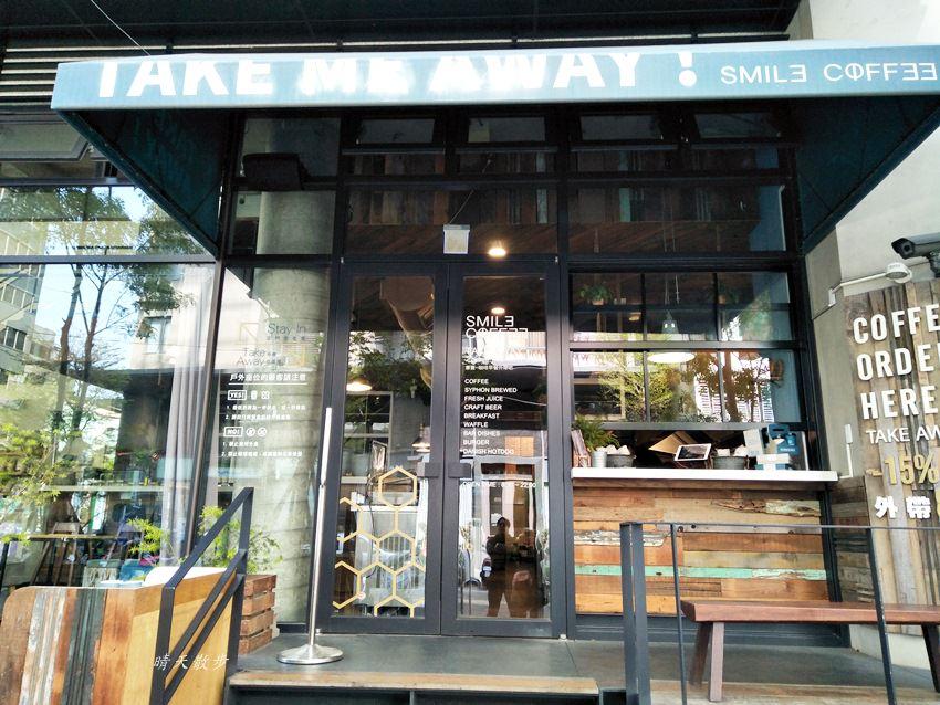 20180522142848 70 - 台中早午餐|憲賣咖啡熱河店 smile coffee丹麥咖啡館~北歐風情 哥本哈根蛋盒早餐好吸睛