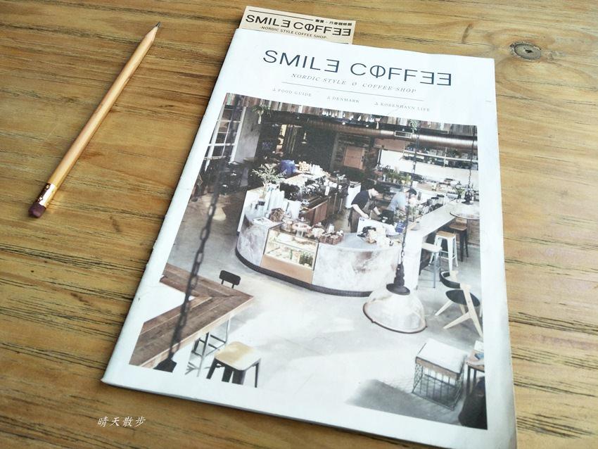 20180522142855 92 - 台中早午餐|憲賣咖啡熱河店 smile coffee丹麥咖啡館~北歐風情 哥本哈根蛋盒早餐好吸睛