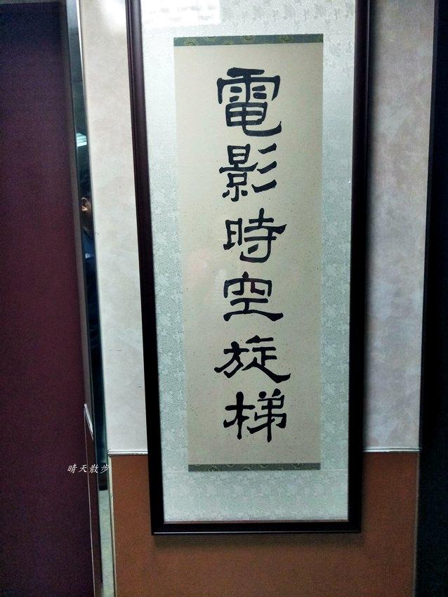 20180524172210 18 - 萬代福影城~台中二輪電影 平日特早場、平假日末晚場 一片只要40元