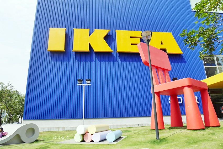 20180525093748 58 - IKEA平日下午茶套餐│精選甜點+精選鹹點+無限暢飲的飲料 只要99元!