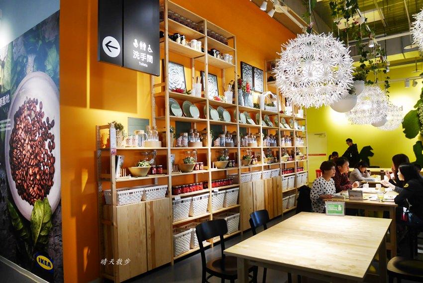 20180525093749 100 - IKEA平日下午茶套餐│精選甜點+精選鹹點+無限暢飲的飲料 只要99元!