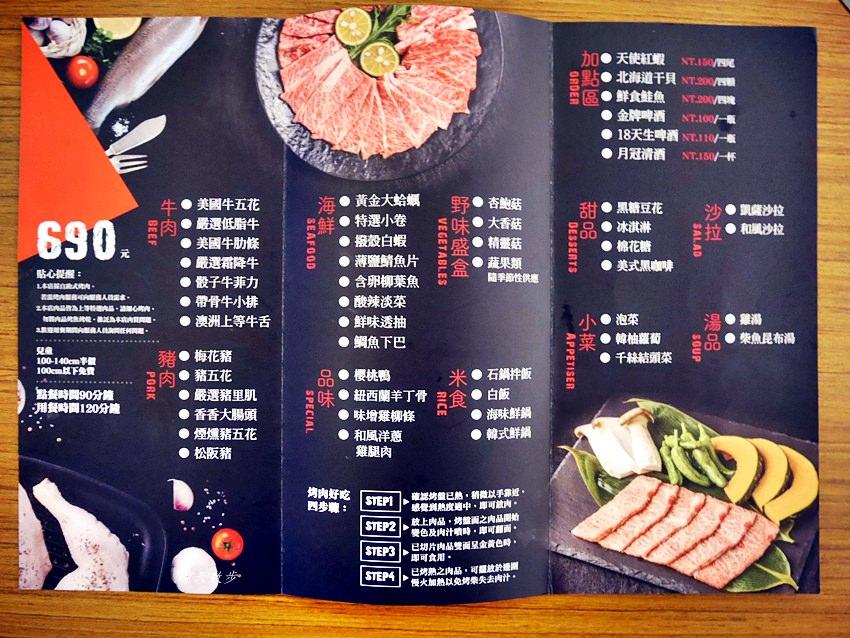 20180529112748 90 - 熱血採訪|香香燒肉工坊~豐原精緻燒肉單點吃到飽 560元很澎拜 690元超滿足 海鮮、燒肉、火鍋通通有