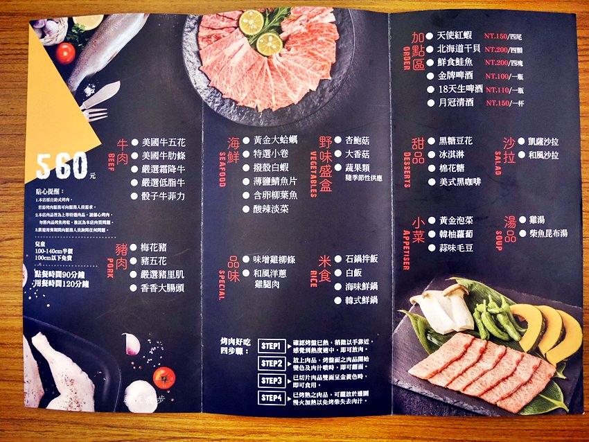 20180529112752 27 - 熱血採訪|香香燒肉工坊~豐原精緻燒肉單點吃到飽 560元很澎拜 690元超滿足 海鮮、燒肉、火鍋通通有
