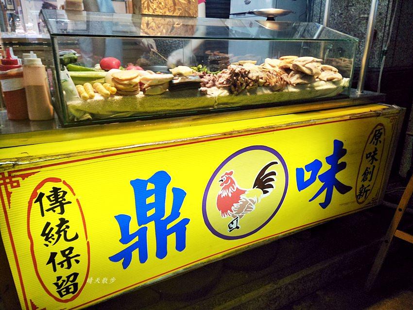 20180601154352 51 - 精誠路小吃|鼎味鹹水雞~菜色豐富的鹽水雞 開到晚上十二點