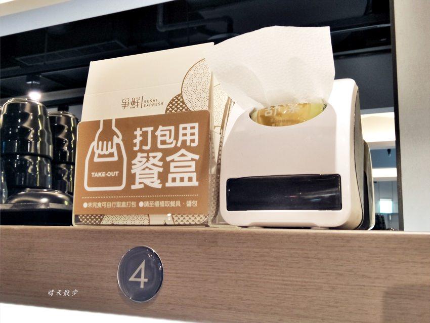 20180602153536 32 - 点爭鮮勤美店|迴轉壽司觸控式點餐 新幹線火車送餐挺有趣