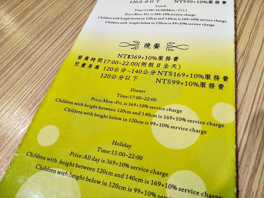 20180611123859 80 - 台中吃到飽︱喬e歐爸爸Gioia Papa新時代店~披薩吃到飽 兩種價位自由選 大魯閣新時代停車方便