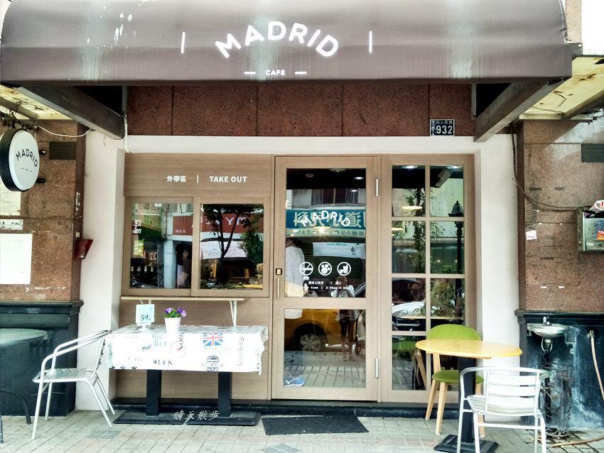 20180703170147 79 - 台中平價早午餐|馬德里咖啡Madrid Cafe~近豐樂雕塑公園