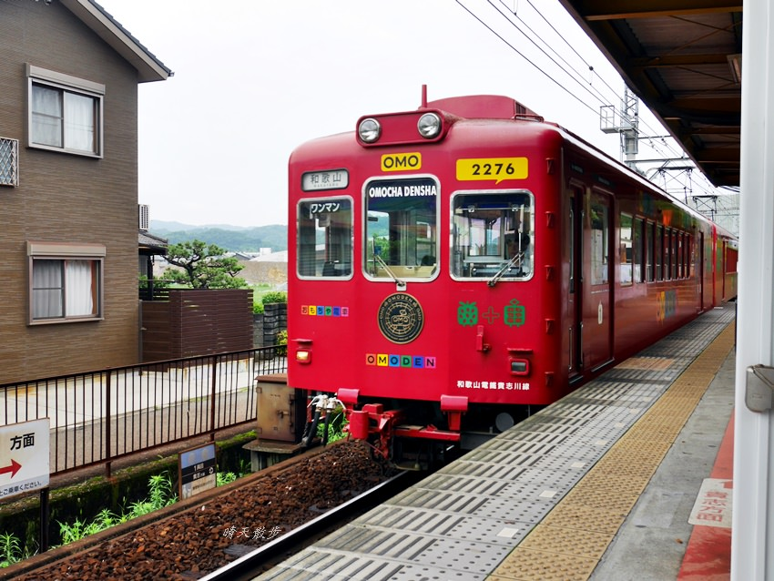 和歌山景點 貴志川線一日遊~玩具電車OMODEN 電車上有扭蛋機!