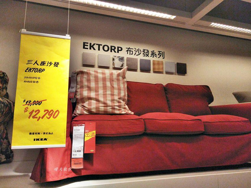 20180713190526 88 - 台中IKEA絕版品出清 暑假檔開跑!全面五折起 來去尋寶吧!
