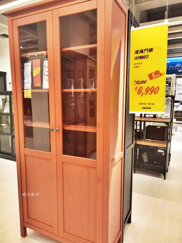 20180713190557 54 - 台中IKEA絕版品出清 暑假檔開跑!全面五折起 來去尋寶吧!