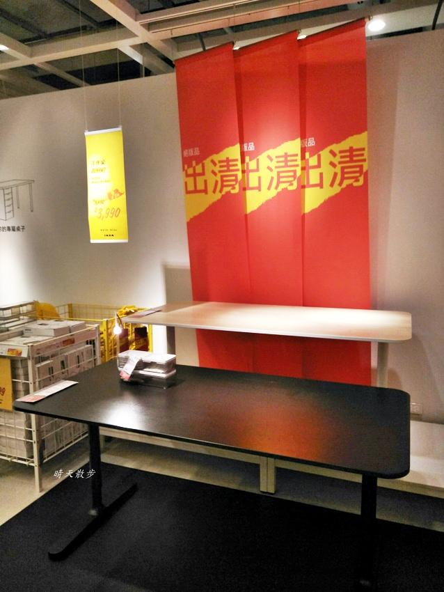 20180713190606 16 - 台中IKEA絕版品出清 暑假檔開跑!全面五折起 來去尋寶吧!