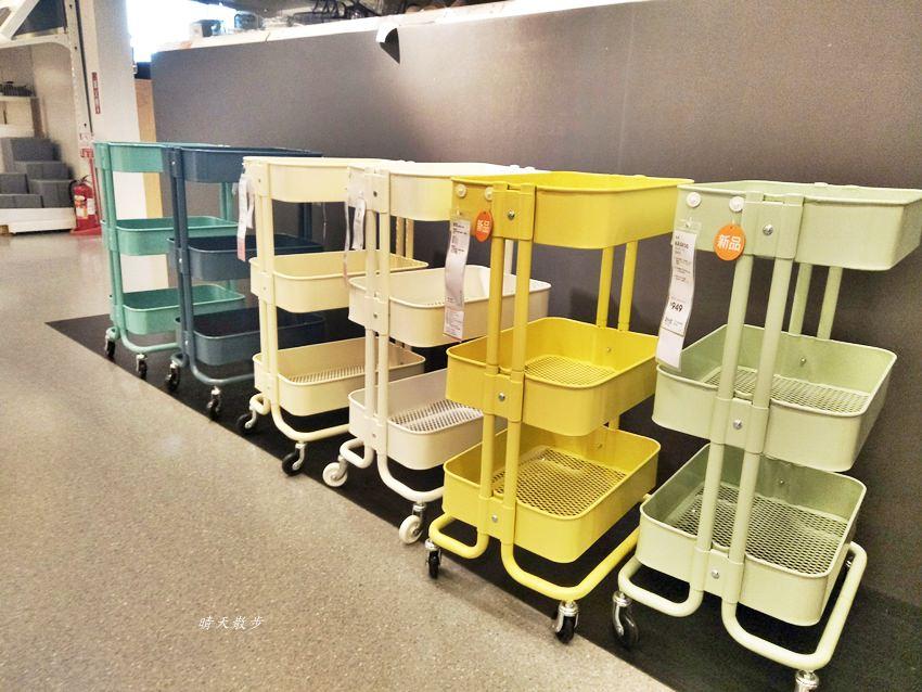20180713190618 6 - 台中IKEA絕版品出清 暑假檔開跑!全面五折起 來去尋寶吧!