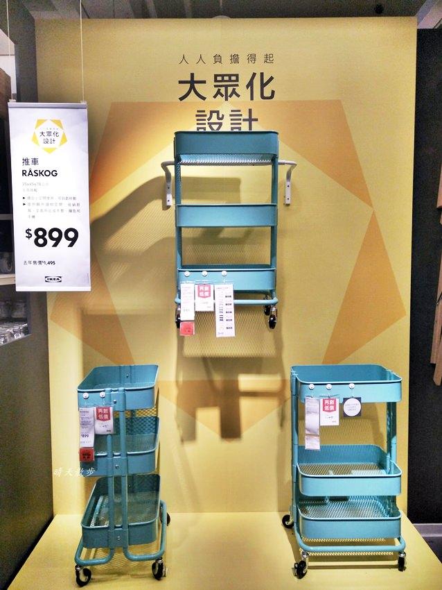 20180713190621 27 - 台中IKEA絕版品出清 暑假檔開跑!全面五折起 來去尋寶吧!