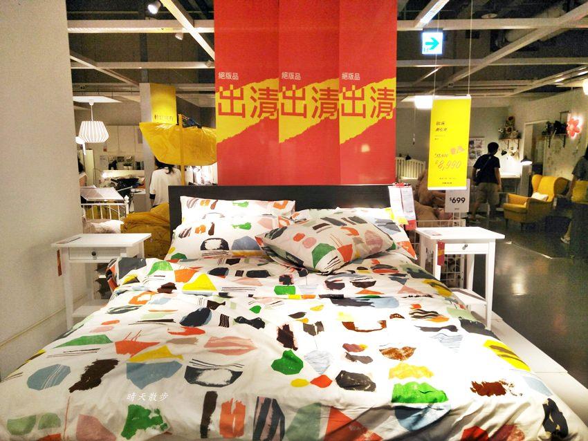 20180713190626 62 - 台中IKEA絕版品出清 暑假檔開跑!全面五折起 來去尋寶吧!