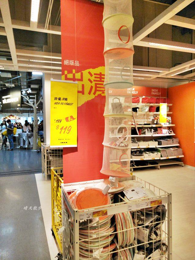 20180713190704 100 - 台中IKEA絕版品出清 暑假檔開跑!全面五折起 來去尋寶吧!