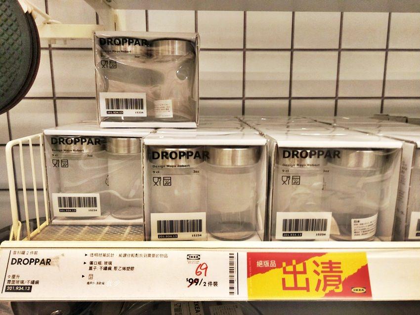 20180713190722 90 - 台中IKEA絕版品出清 暑假檔開跑!全面五折起 來去尋寶吧!