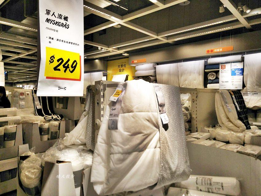 20180713190758 18 - 台中IKEA絕版品出清 暑假檔開跑!全面五折起 來去尋寶吧!