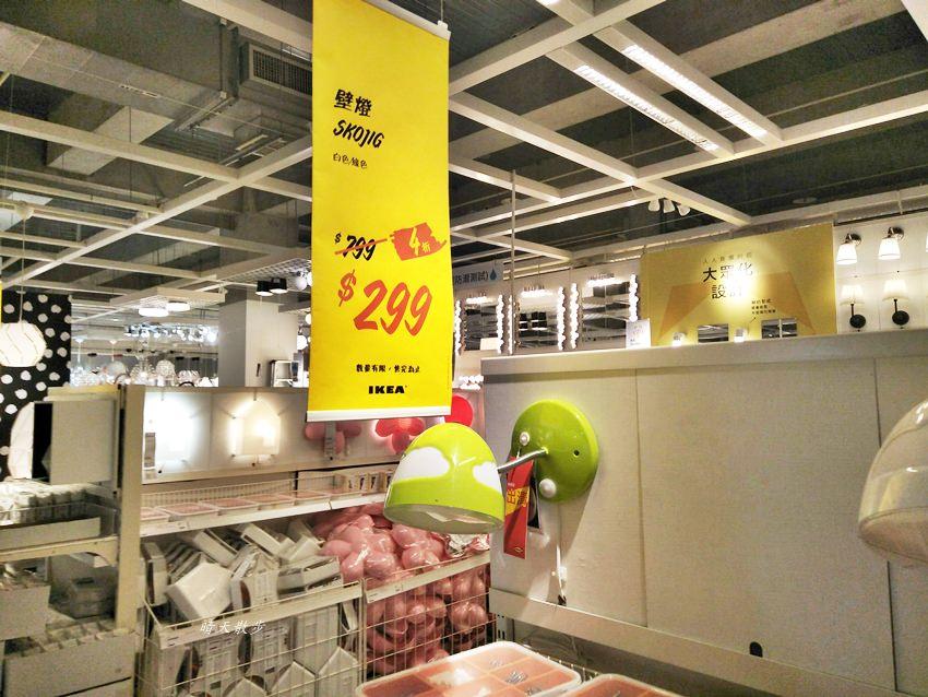 20180713190817 42 - 台中IKEA絕版品出清 暑假檔開跑!全面五折起 來去尋寶吧!