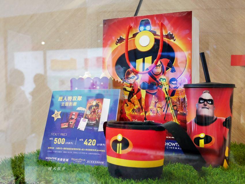 20180802143331 15 - 熱血採訪|台中秀泰影城~迪士尼皮克斯動畫廳 看迪士尼電影的首選 超人特攻隊2 好拍好玩好好看!