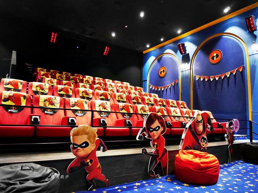 20180802143436 30 - 熱血採訪|台中秀泰影城~迪士尼皮克斯動畫廳 看迪士尼電影的首選 超人特攻隊2 好拍好玩好好看!