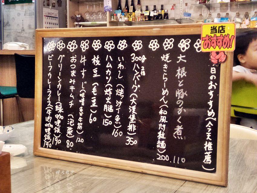 20180804110634 38 - 台中日式|安西媽媽的家庭料理~華美街日式餐廳 日本家常味  豐潤多汁漢堡排