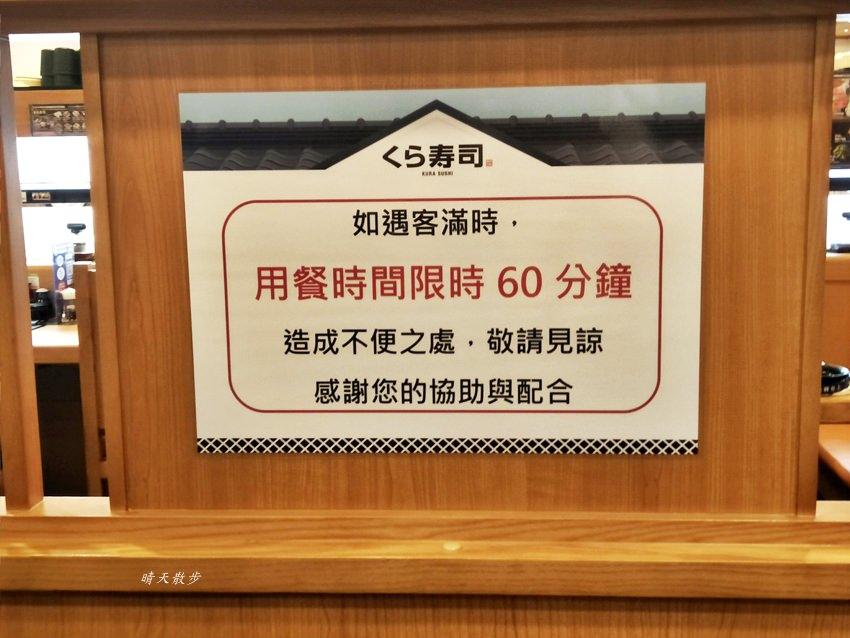 20180805203237 95 - 藏壽司台中文心秀泰店~來自日本的くら寿司 一盤40元平價迴轉壽司 吃五盤抽扭蛋