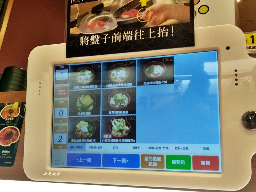 20180805203243 15 - 藏壽司台中文心秀泰店~來自日本的くら寿司 一盤40元平價迴轉壽司 吃五盤抽扭蛋