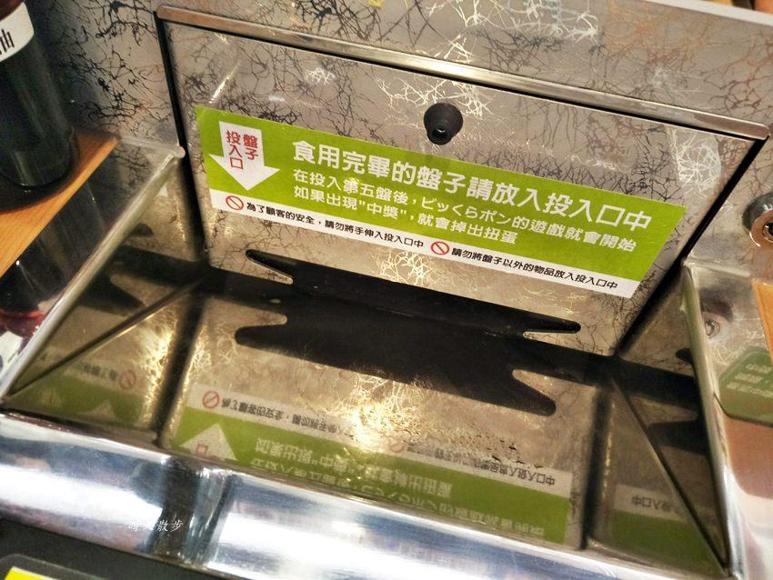 20180805203357 98 - 藏壽司台中文心秀泰店~來自日本的くら寿司 一盤40元平價迴轉壽司 吃五盤抽扭蛋
