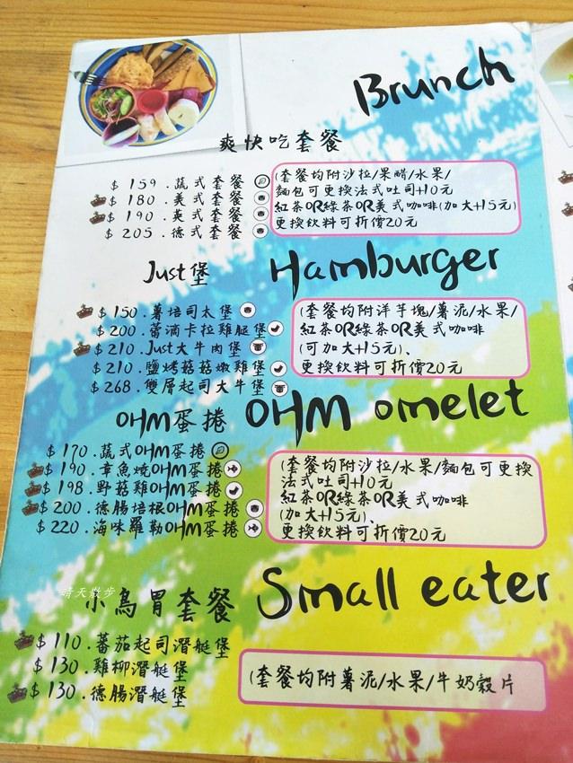 20180808104643 23 - 南屯早午餐|頌膾Brunch~親子友善、寵物友善餐廳 章魚燒歐姆蛋捲好吃喔!