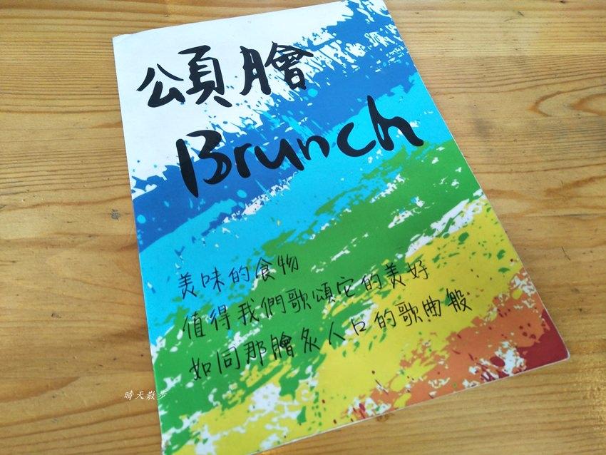 20180808104650 8 - 南屯早午餐|頌膾Brunch~親子友善、寵物友善餐廳 章魚燒歐姆蛋捲好吃喔!