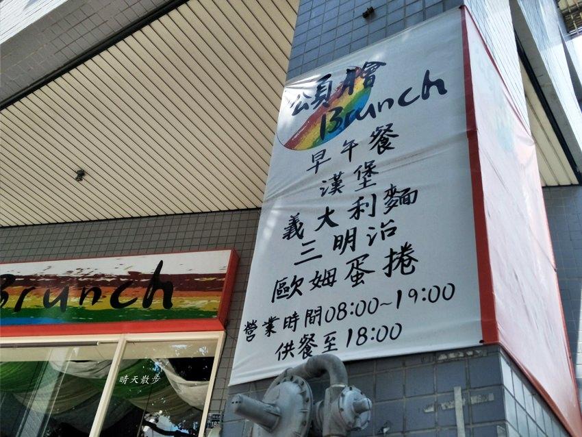 20180808104747 70 - 南屯早午餐|頌膾Brunch~親子友善、寵物友善餐廳 章魚燒歐姆蛋捲好吃喔!