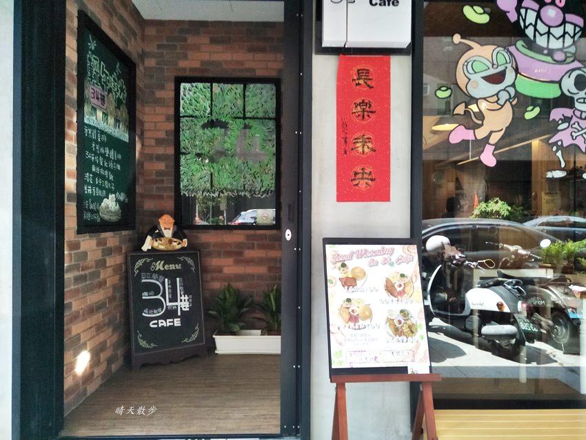 20180813190152 70 - 西區早午餐|34巷Café~溫馨小店的早午餐與家常料理 手作餐包、貝果、吐司很熱門