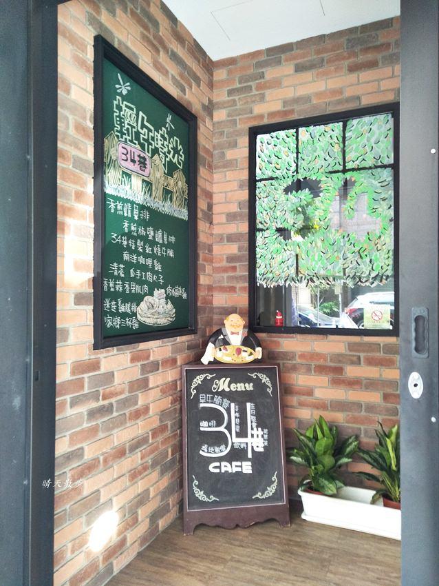 20180813190157 80 - 西區早午餐|34巷Café~溫馨小店的早午餐與家常料理 手作餐包、貝果、吐司很熱門