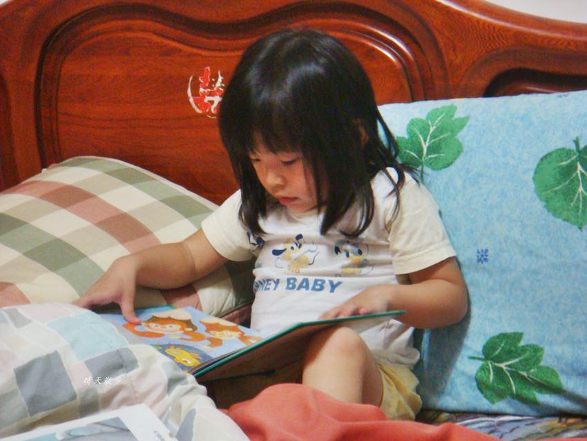 20181002103350 56 - 台中活動|Bookstart閱讀起步走 五歲以下嬰幼兒 107/9/22起國資圖初辦借閱證 可領取閱讀禮袋