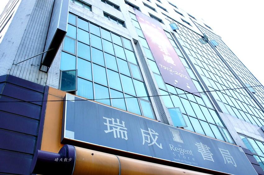 20181002201446 8 - 瑞成書局~百年書店在台中 台灣現存最老書店 台中公園對面