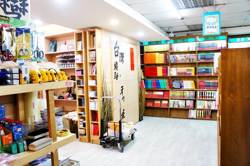 20181002201507 9 - 瑞成書局~百年書店在台中 台灣現存最老書店 台中公園對面