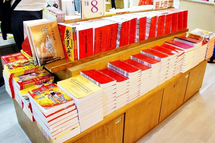 20181002201511 53 - 瑞成書局~百年書店在台中 台灣現存最老書店 台中公園對面
