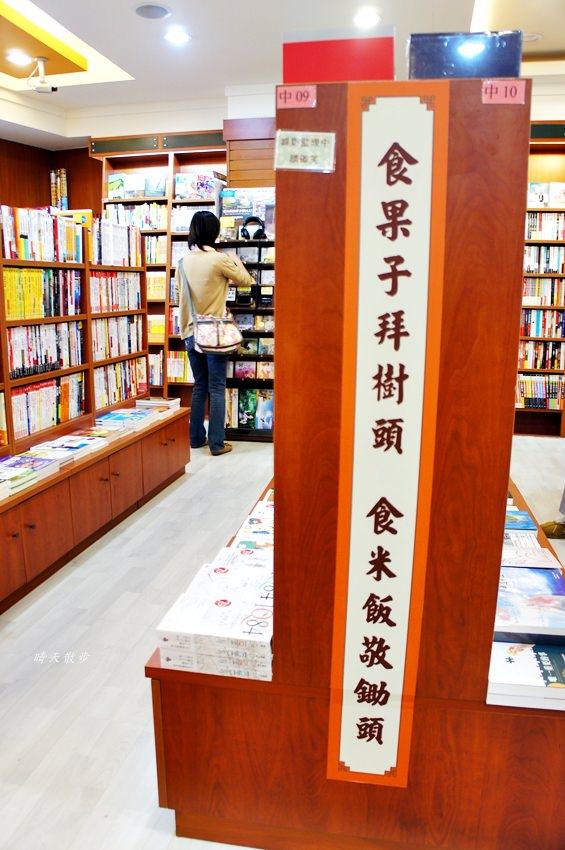 20181002201523 32 - 瑞成書局~百年書店在台中 台灣現存最老書店 台中公園對面