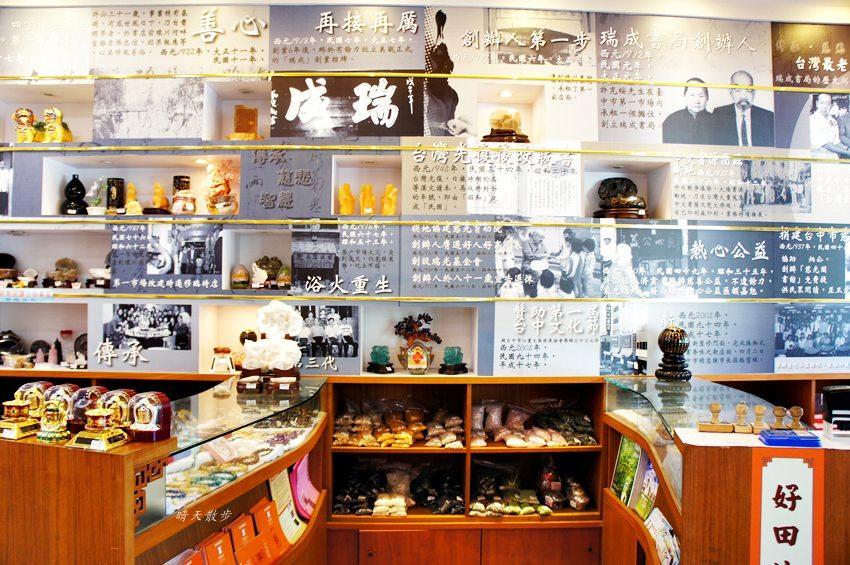20181002201528 90 - 瑞成書局~百年書店在台中 台灣現存最老書店 台中公園對面